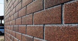 Монтаж фасадной плитки Уфа, цена от 472 руб.