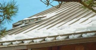 Монтаж снегозадержателей Уфа цена от 838 руб.